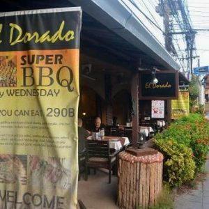 サムイ島のおすすめレストラン-El Dorado