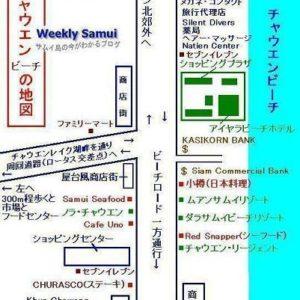 サムイ島チャウエンビーチの散歩地図