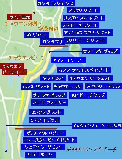 サムイ島現地情報 weekly samui