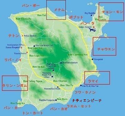 サムイ島のホテル地図