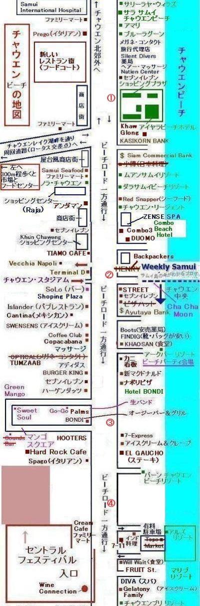 サムイ島チャウエンビーチの最新地図
