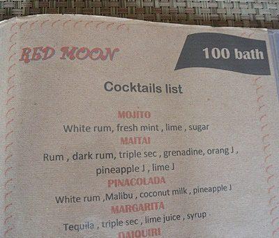 サムイ島のおすすめレストラン-Red Moon(フィッシャーマンズビレッジ)