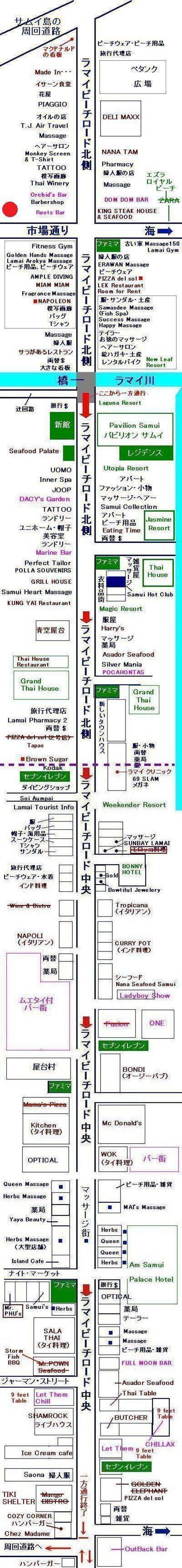 サムイ島ラマイビーチの散歩地図