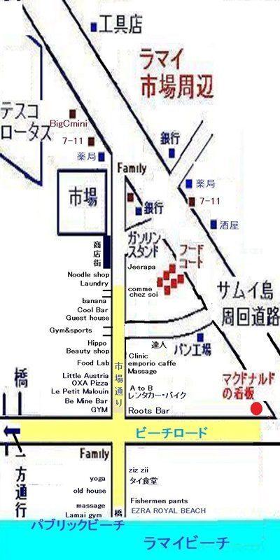 ラマイ市場周辺の地図