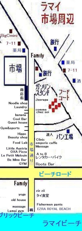 ラマイ市場通りの最新地図