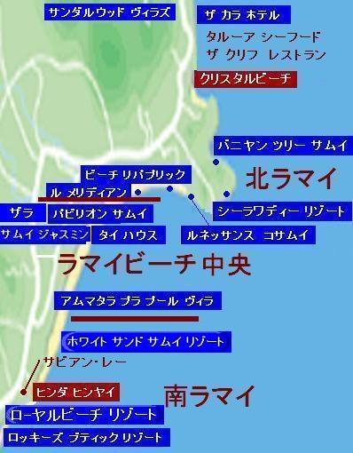 ラマイビーチのホテル地図